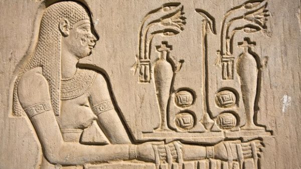 Aromatic Oils: Ancient Egypt